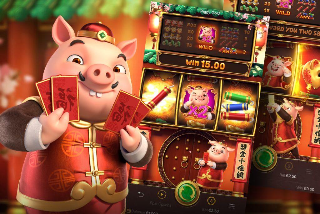 4 เกมสล็อตแตกง่าย ที่ไม่ควรพลาดในปี 2021 - Piggy Gold